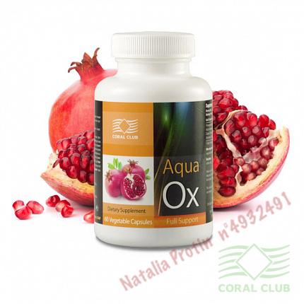 «АкваОкс - AquaOx»