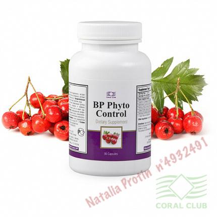«АД Фито Контрол - BP Phyto Control»