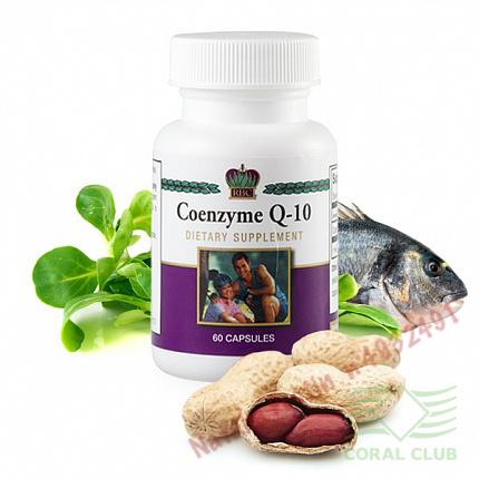 «Кофермент Q-10 - Coenzyme Q-10»