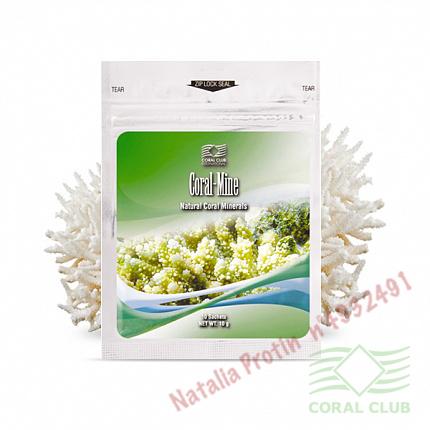 «Корал-Майн - Coral-Mine»