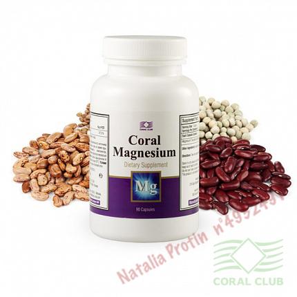 «Корал магний - Coral Magnesium»