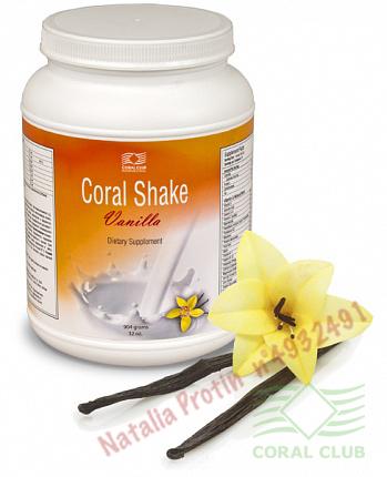 «Корал Шейк ваниль / Корал Шейк шоколад - Coral Shake Vanilla / Coral Shake Chocolate»