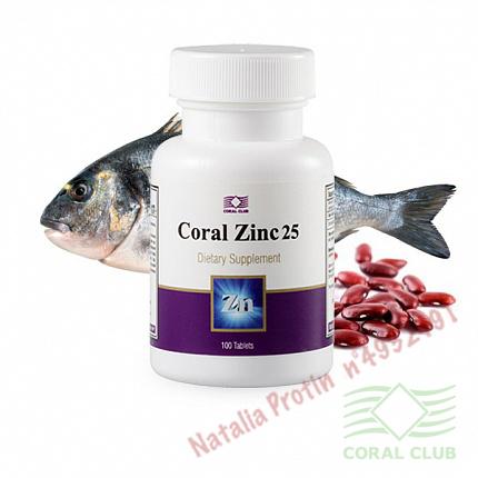 «Корал Цинк 25 - Coral Zinc»