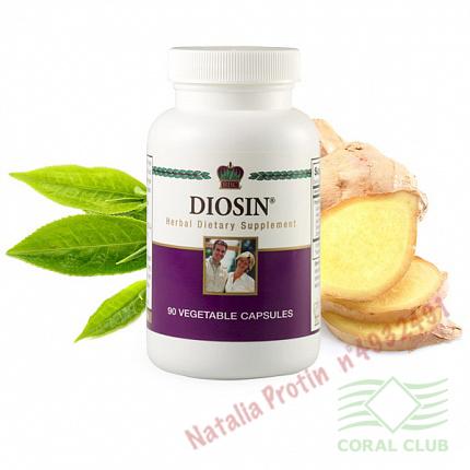«Диозин - Diosin»