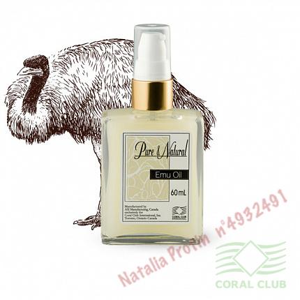 «Масло косметическое «Жир эму» - Emu oil»