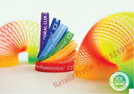 ««Собери радугу – помоги ребёнку» - Gather the rainbow - help a child»