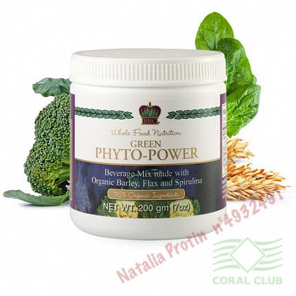 «Фито-энергия - Green Phyto-Power»