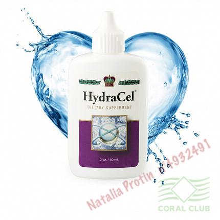 «Гидросел - HydraCel»