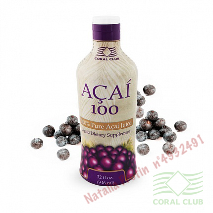«Сок Асаи - Juice Acai»