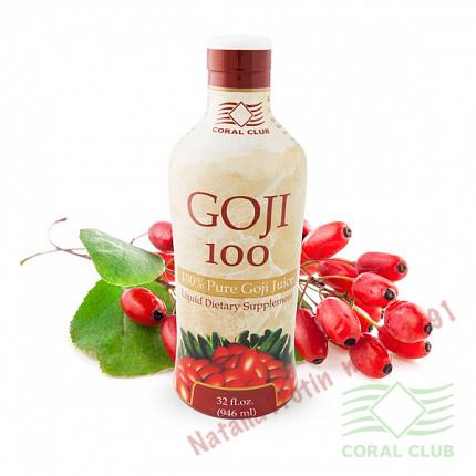 «Сок Годжи - Juice Goji»