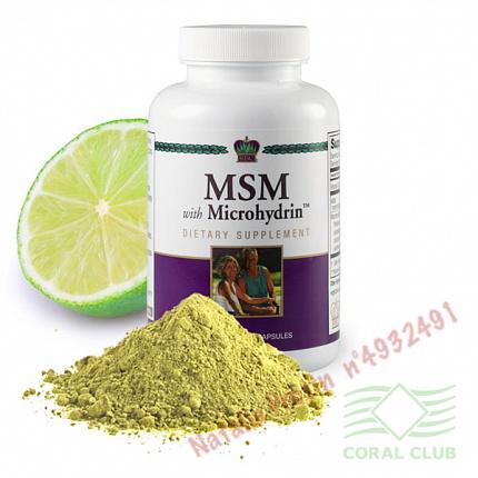 «МСМ с микрогидрином - MSM with Microhydrin»