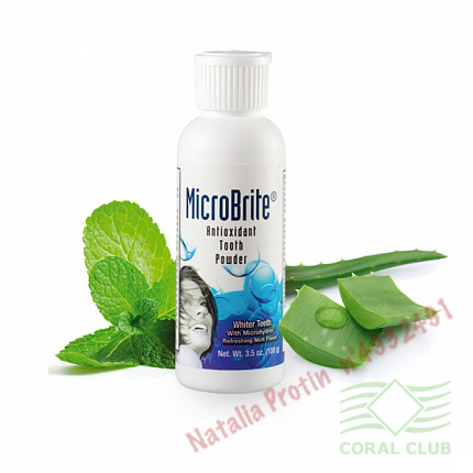 «Зубной порошок «Микробрайт» - MicroBrite with Microhydrin»