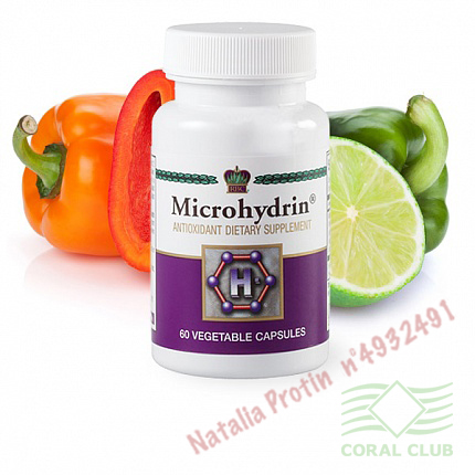 «Микрогидрин - Microhydrin»
