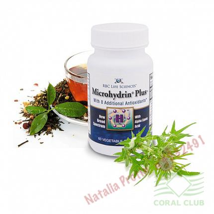 «Микрогидрин Плюс - Microhydrin Plus»
