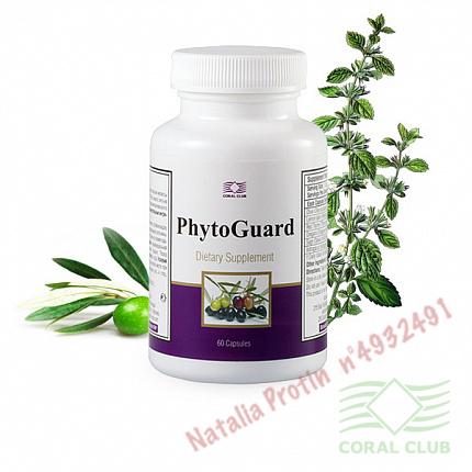 «Фитогард - PhytoGuard»