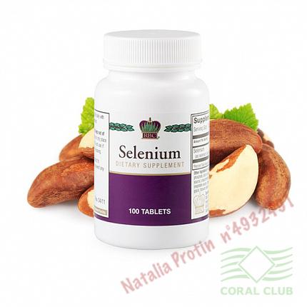 «Селен - Selenium»