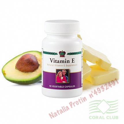«Витамин Е - Vitamin E»