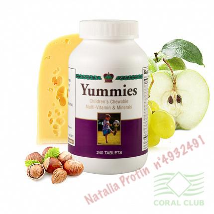«Детские вкусные витамины - Yummies»