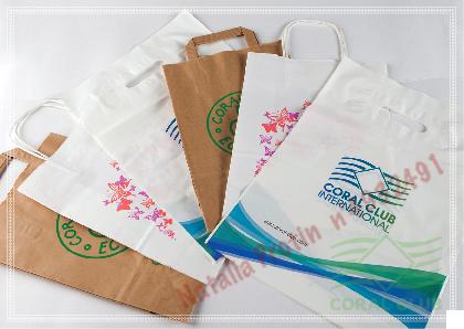 «Фирменные пакеты - Branded bags»