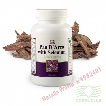 «Кора муравьиного дерева c селеном - Pau D`Arco with Selenium»